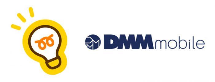 DMMモバイルのメリット