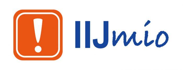 IIJmio(みおふぉん)のデメリットや気をつける点