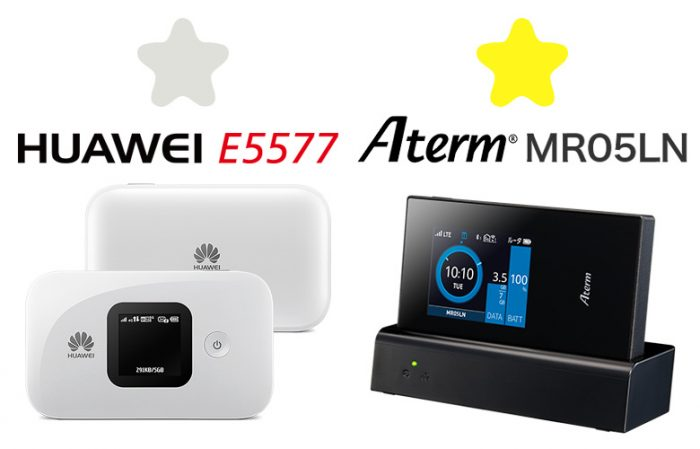 HUAWEI E5577とAterm MR05LNの比較結果